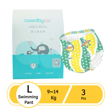 Caredby Swimming Pants - L (3 pcs)