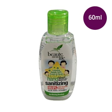 Beaute Life Hand Sterilizer 60ml - Green