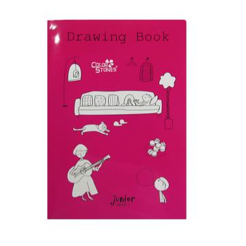 Drawing Book (30 sheets)