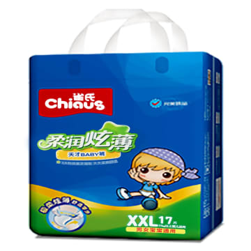 Chiaus Baby Diaper Pant XXL 17pcs