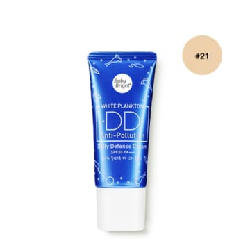 Baby Bright DD Anti-Pollution Cream 50ml (21-True Bright)