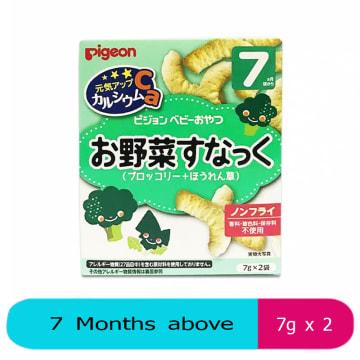 Pigeon ဘရုိကုိလီ + ဟင္းႏုနယ္ (7 months+) 14g