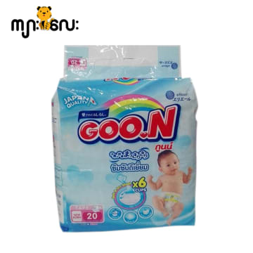 Goo.N Tape - NB (20 Pcs)