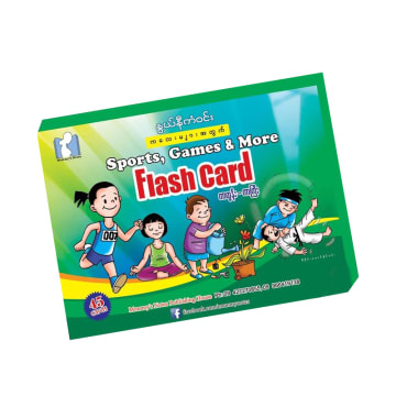 NNKW Sports, Games & More Flash Card