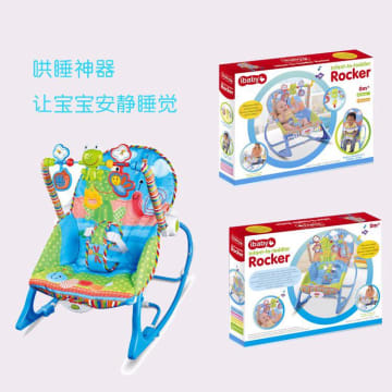 ibaby Infant - to - toddler  rocker