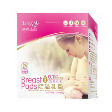 Baby Age Breast Pads (0.1 cm) 24 Pcs