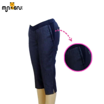(Small Size ) Jeans Dark Blue Low Waist 3/4 Pants