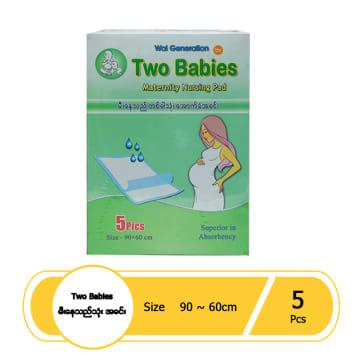 Two Babies မီးနေသည် တစ်ခါသုံး အောက်ခံအခင်း (5 pcs)