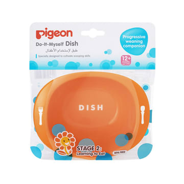 Pigeon Feeding Dish Stage 2 (12 M+)