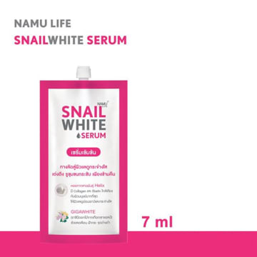 Namu Life SnailWhite Serum 7ml