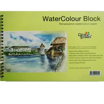 Watercolour Drawing Book (20 Sheets)
