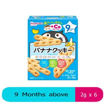 Wakodo Banana cookies (9 months+ )