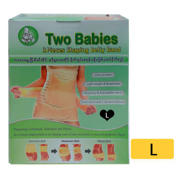 Two Babies- ၃ထပ်ဗိုက်စည်း- L size