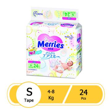 Merries Diapers S (24 pcs)