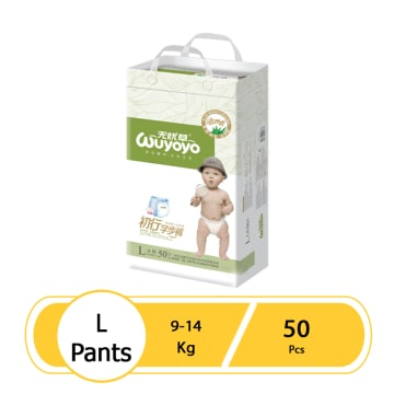 Woyoyo Baby Diapers/ Pants - L (50 pcs)