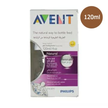 Philips Avent Natual feeding Glass bottle 120ml/4oz- SCF-671/17