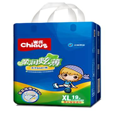 Chiaus Baby Diaper Pant XL19