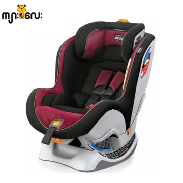 Next fit convertible car seat saffron USA  (Chicco)