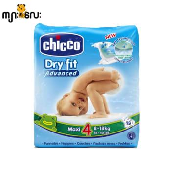 Chicco Baby Diaper - Junior (17pcs)