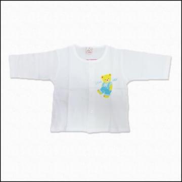 Cute Baby -White Long Sleeves Shirt (3-6M)