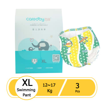 Caredby Swimming Pants - XL (3 pcs)