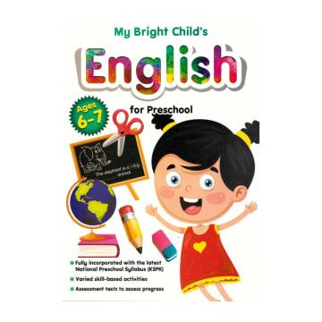 My Bright Child's English for Preschool - Year 6 - 7