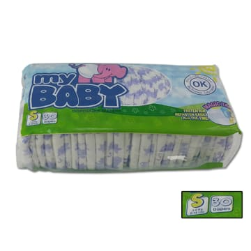My Baby Disposable Diapers (S 30)