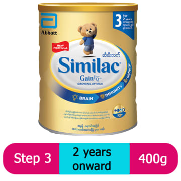 Similac Gain IQ (New Formula) Stage (3) 400g