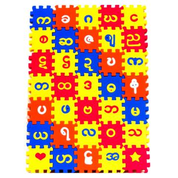 Ka Kha Puzzle