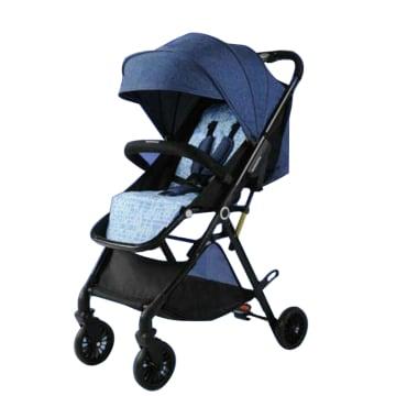 Baobaohao - Baby Stroller (N1)