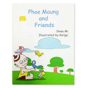 Phoe Maung and Friends
