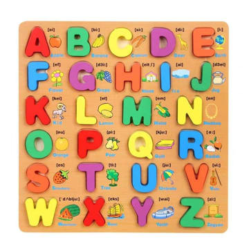 Big Puzzle (A to Z)
