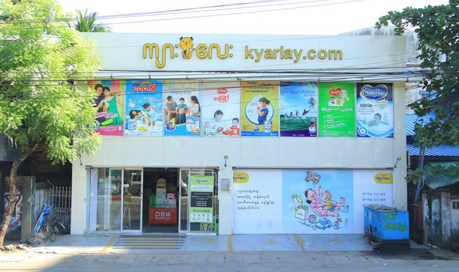 Kyarlay Flagship Mum & Baby Store in Yangon