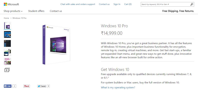 windows10pricing