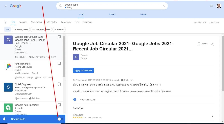 Techdiary: Google Job Alert