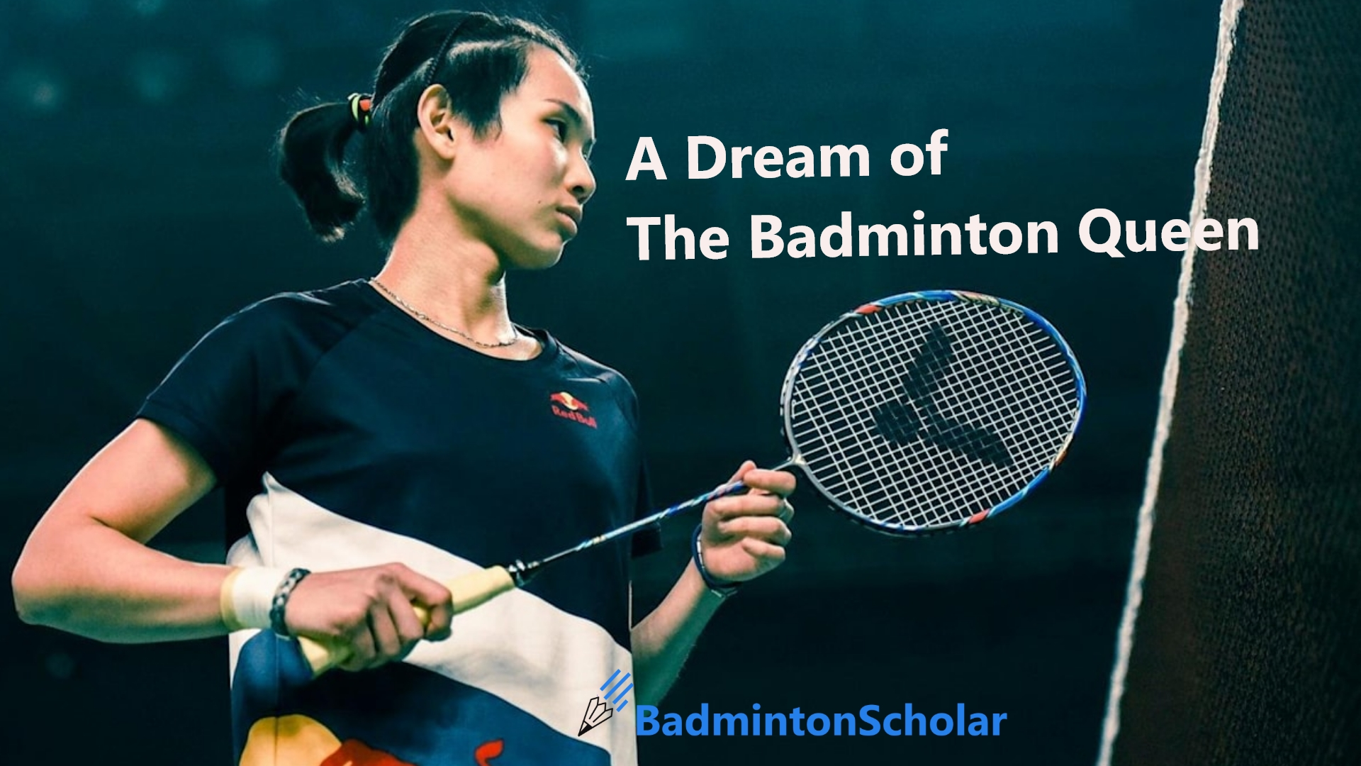 A Dream of the Badminton Queen - Tai Tzu Ying's Maiden Olympic medal would not be a mirage