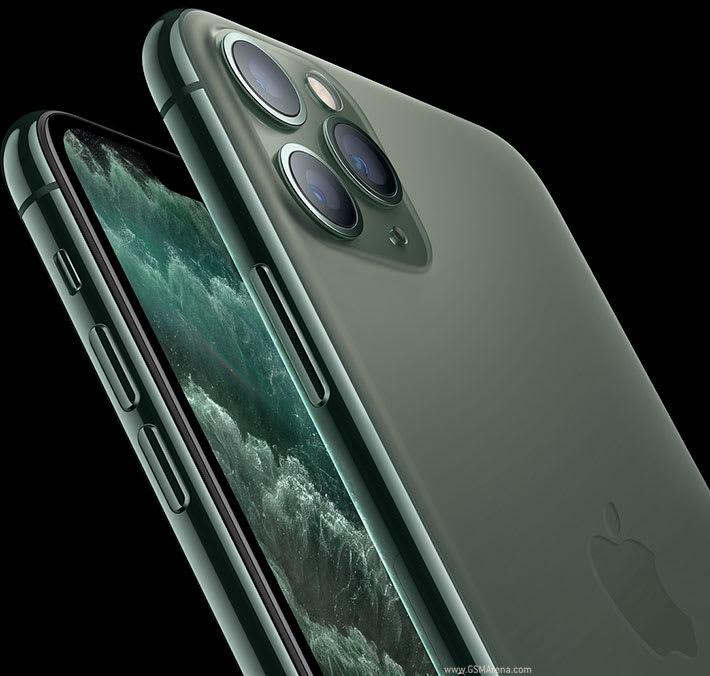 iPhone 11 pro max image