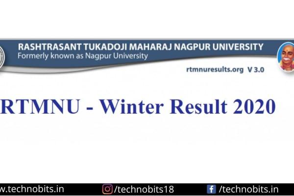 RTMNU First Year Result Declared