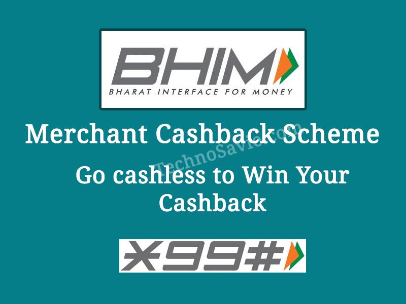 BHIM Merchant Cashback Scheme