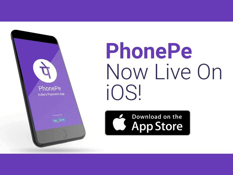 Flipkart's e-wallet PhonePe is Now on iOS