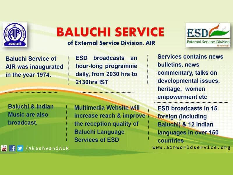 air-baluchi-service