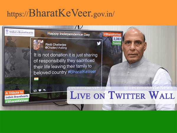 Home Minister launches live twitter wall on Bharat Ke Veer