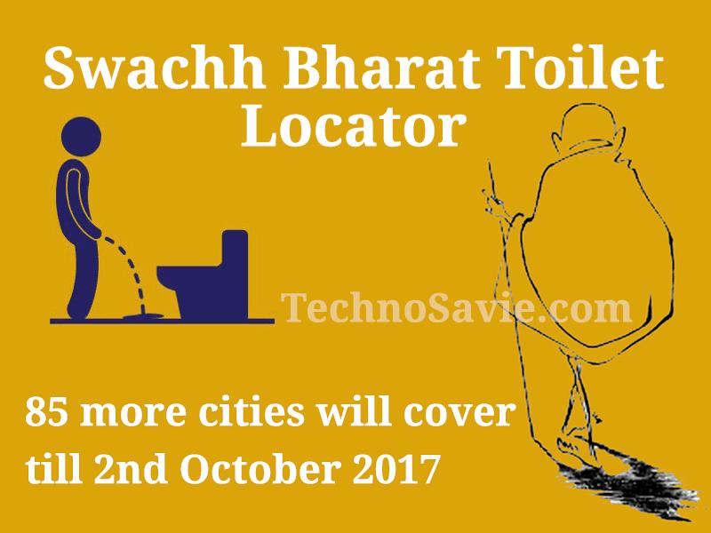 Swachh Bharat Toilet Locator