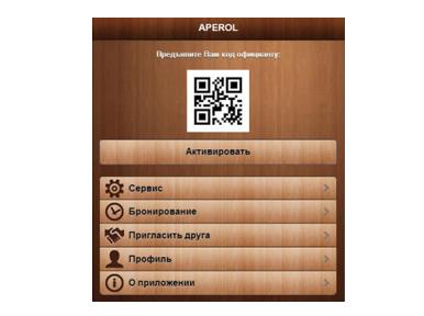 Играть по карте гостя игровые автоматы на мобилный телефон