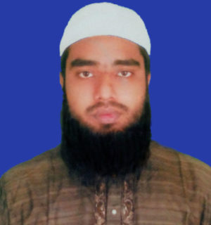 Profile picture of Md. Muhibbullah