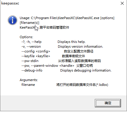 KeePassXC command Line