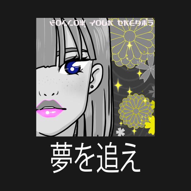 Anime follow your dreams