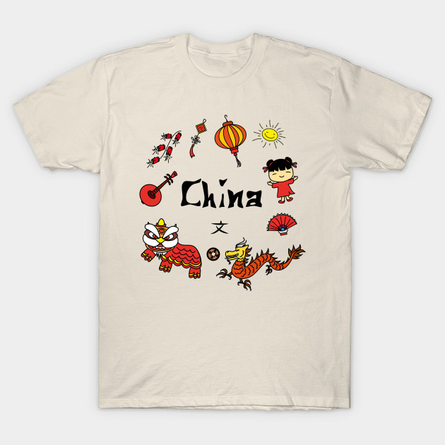 China Symbols Design China T Shirt Teepublic