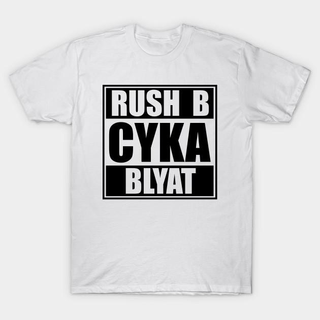 Rush B CYKA BLYAT - CS GO