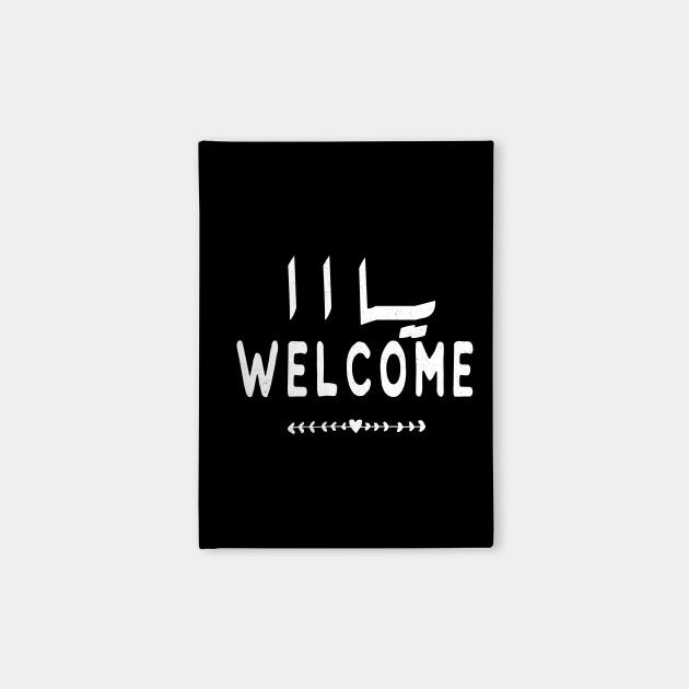 83456ec4b7 Arabic Calligraphy T-Shirt Ya Welcome Funny Saudi Quotes gift Notebook
